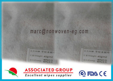 45GSM Plain Nonwoven Spunlace Fabric 40% Viscose 60% Polyester Smooth