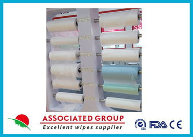 Multitudinous Spunlace Nonwoven Fabric , Lint Free non woven cotton fabric Anti Static