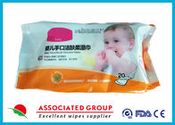 Household Nonwoven Fabric Baby Hand-Mouth Exclusive Wet Tissue