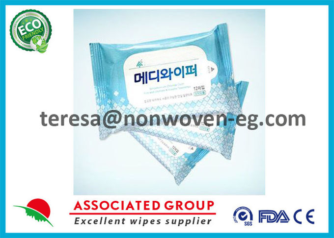 Travel Disinfectant Wet Wipes